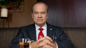 Kelsey Grammer to Host DGA Awards