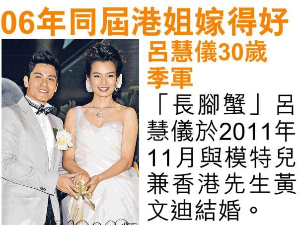 巴黎完婚 微博報喜 陳豪Aimee:我們結婚了