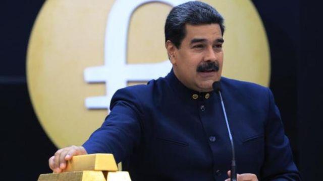 东森信游娱乐委内瑞拉的黄金路线:马杜罗如何