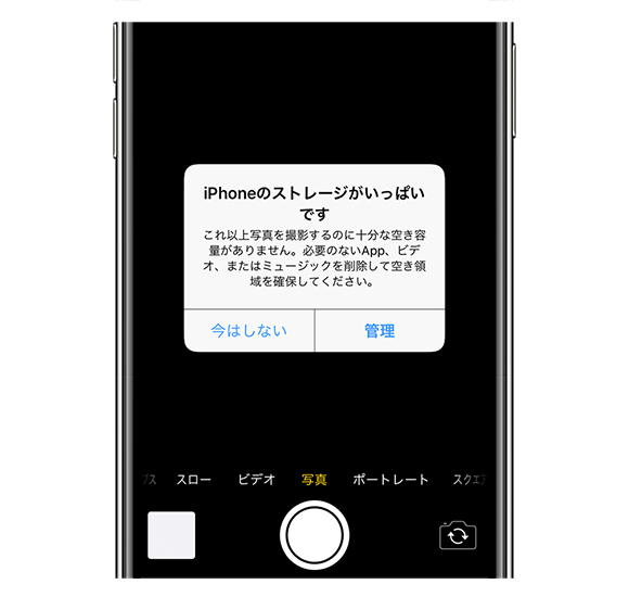 PhotoCube Pro Built-in Memory