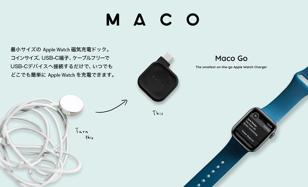Maco Go   Elise Japan