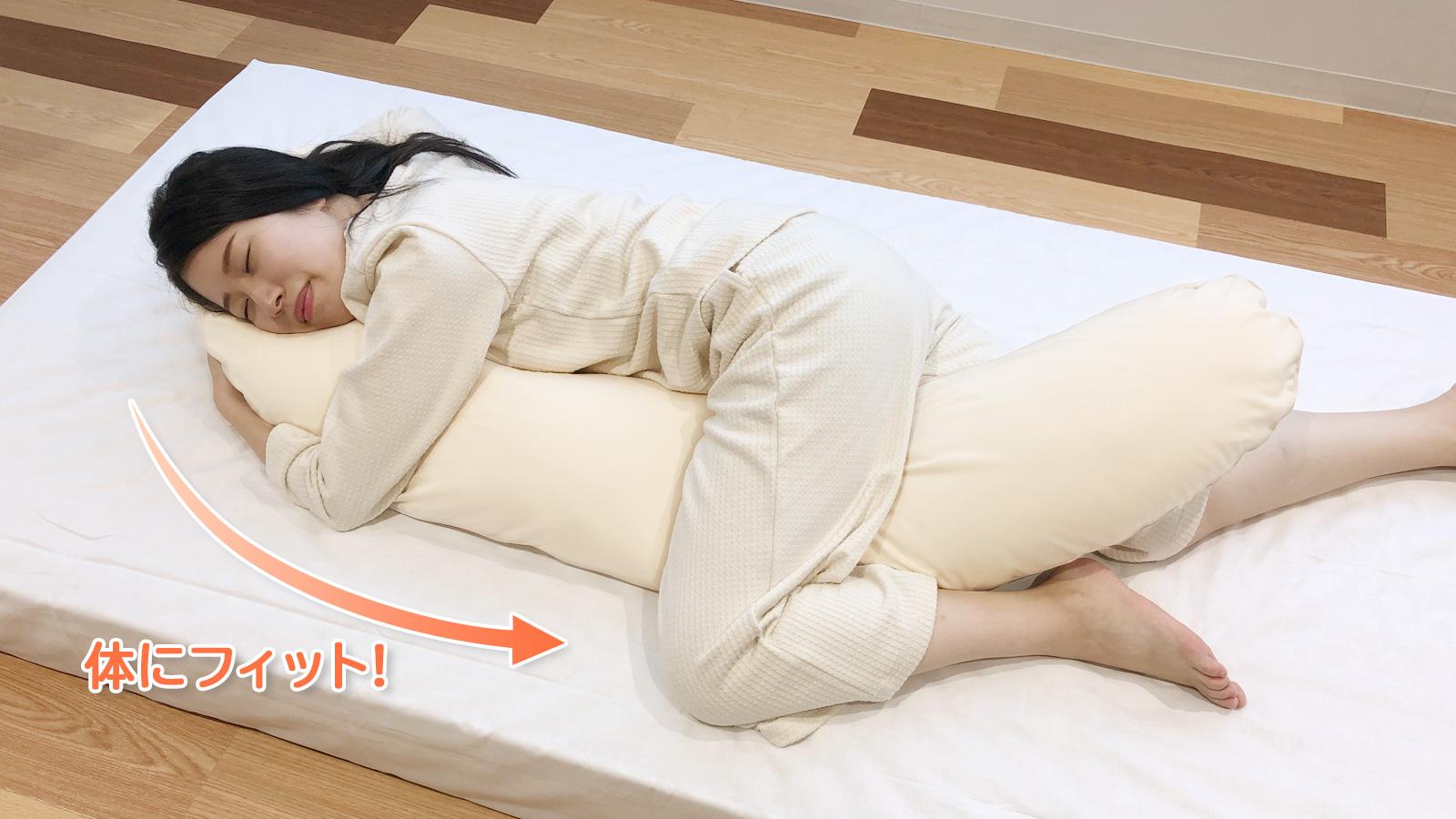 うつぶせ寝で抱き枕を使用した時