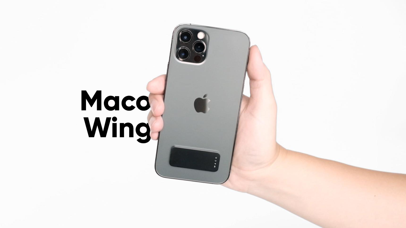 Maco Wing   Elise Japan