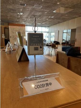 執務空間内に設置した温度・湿度・二酸化炭素の計測センサー