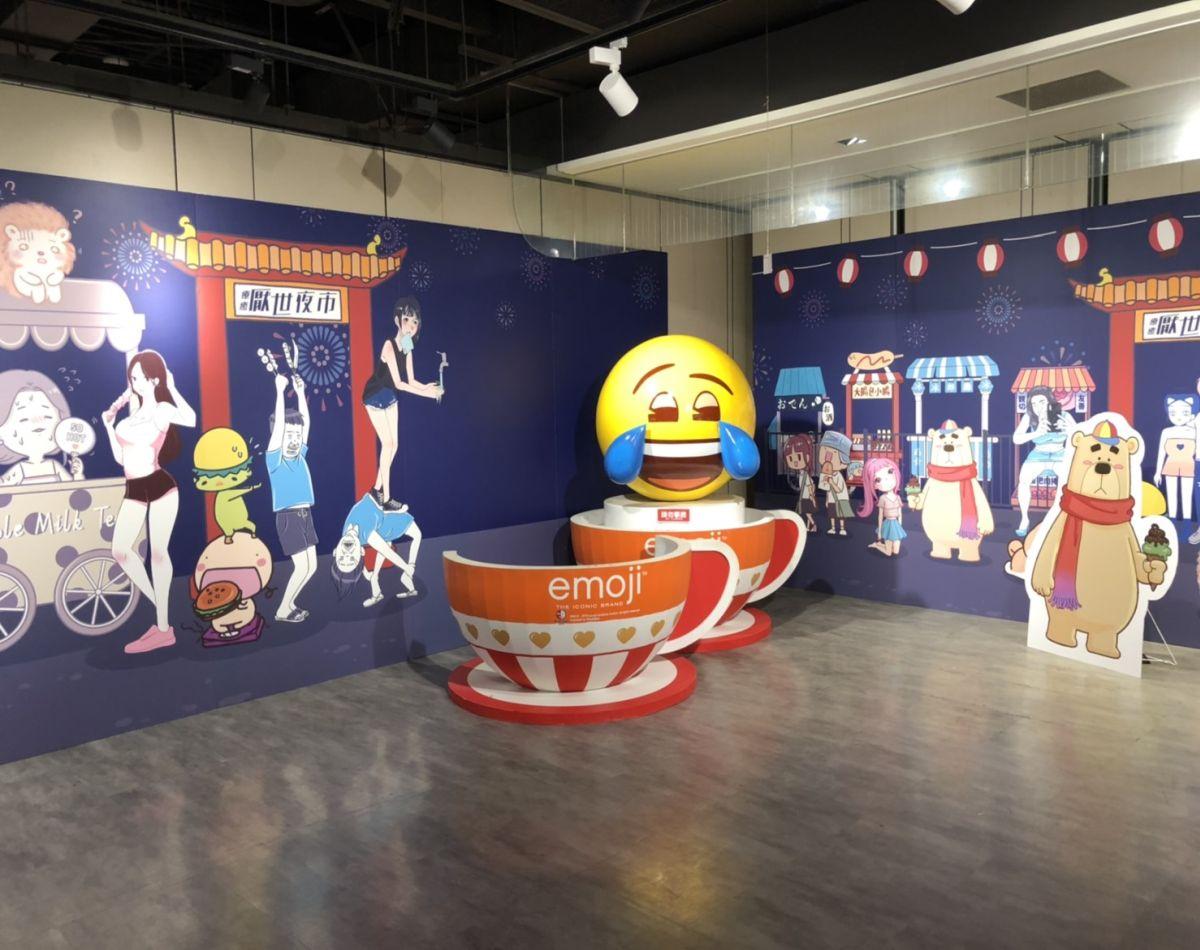 新光三越台中中港店推出療癒厭世夜市插畫創作聯展 - Yahoo奇摩新聞