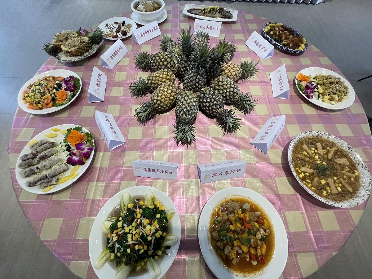 藥挺果農 南市藥師公會攜手餐廳研發「鳳梨養生餐」
