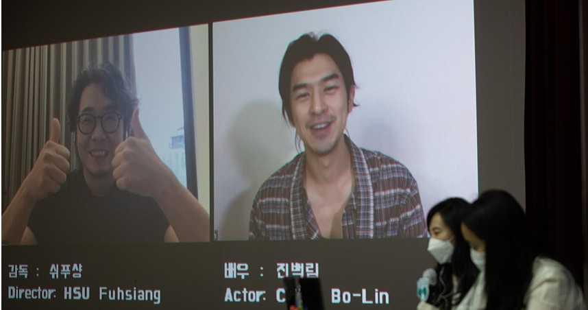 男主角陈柏霖、导演许富翔与韩国影迷举行视讯连线论谈。(图/良人行影业提供)