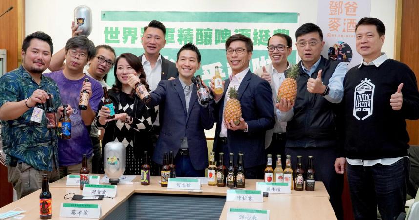 鳳梨做啤酒增加價值 綠委推釀酒工業助農產外銷
