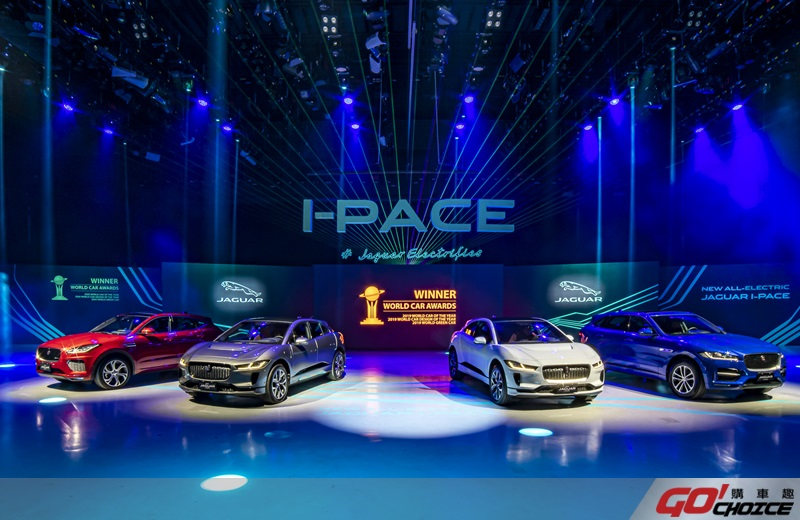 I-pace-1