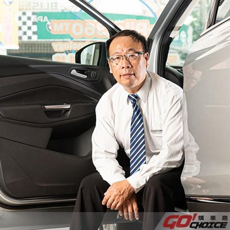 Ford三重 顏士雄-09