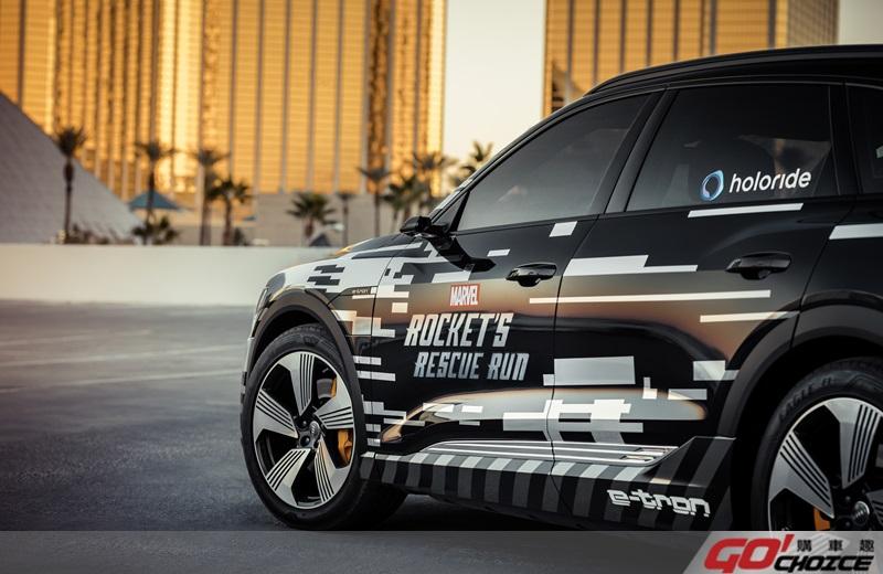 Audi VR-4