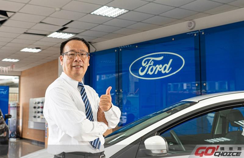 Ford三重 顏士雄-01