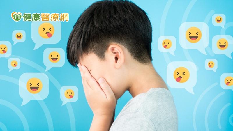 兒童網路交友問題 父母該怎麼跟孩子溝通? - Yahoo奇摩新聞