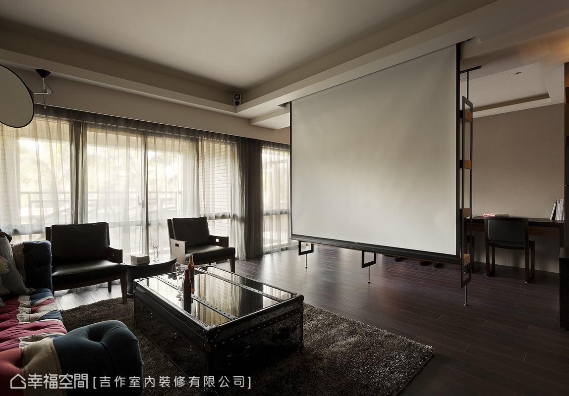 將傳統的電視主機櫃改為能隨時升降的投影布幕,還予客廳更通暢的空間對流。