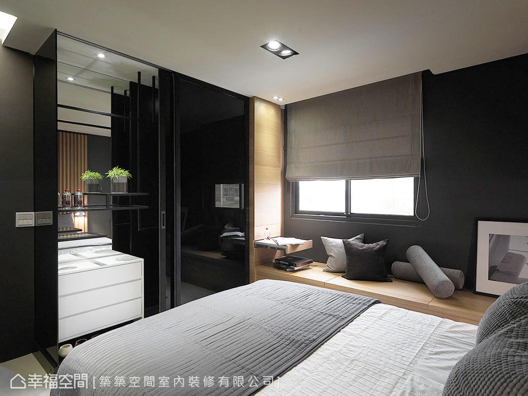 兼有客房機能的長親房具備充足的收納規劃,如窗下臥榻與床尾的整面式收納櫃。