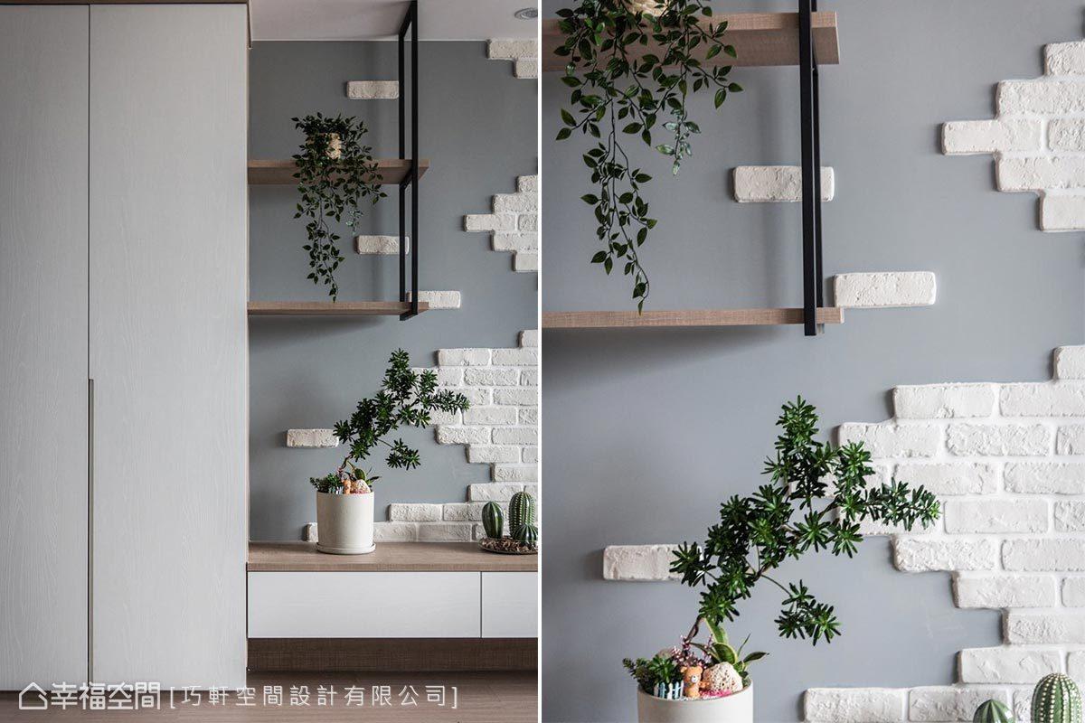 白色系烘托出北歐風的自然況味,吊掛式鐵件層架,挹注一絲粗獷原味,生活的 樣貌其實有更多的可能性。