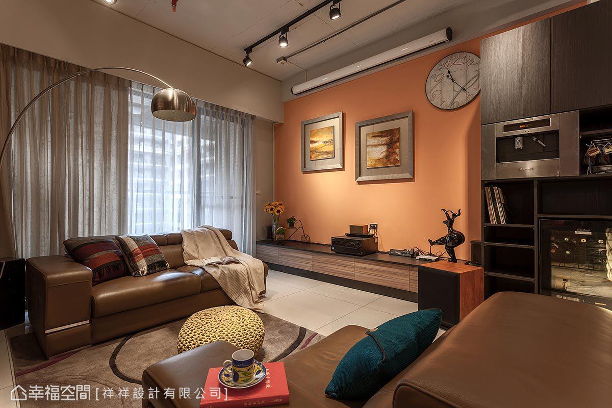 牆面抹上一層橘紅色,創造出視覺亮點,以提升色彩變化性,也滿足女主人的風格喜好。