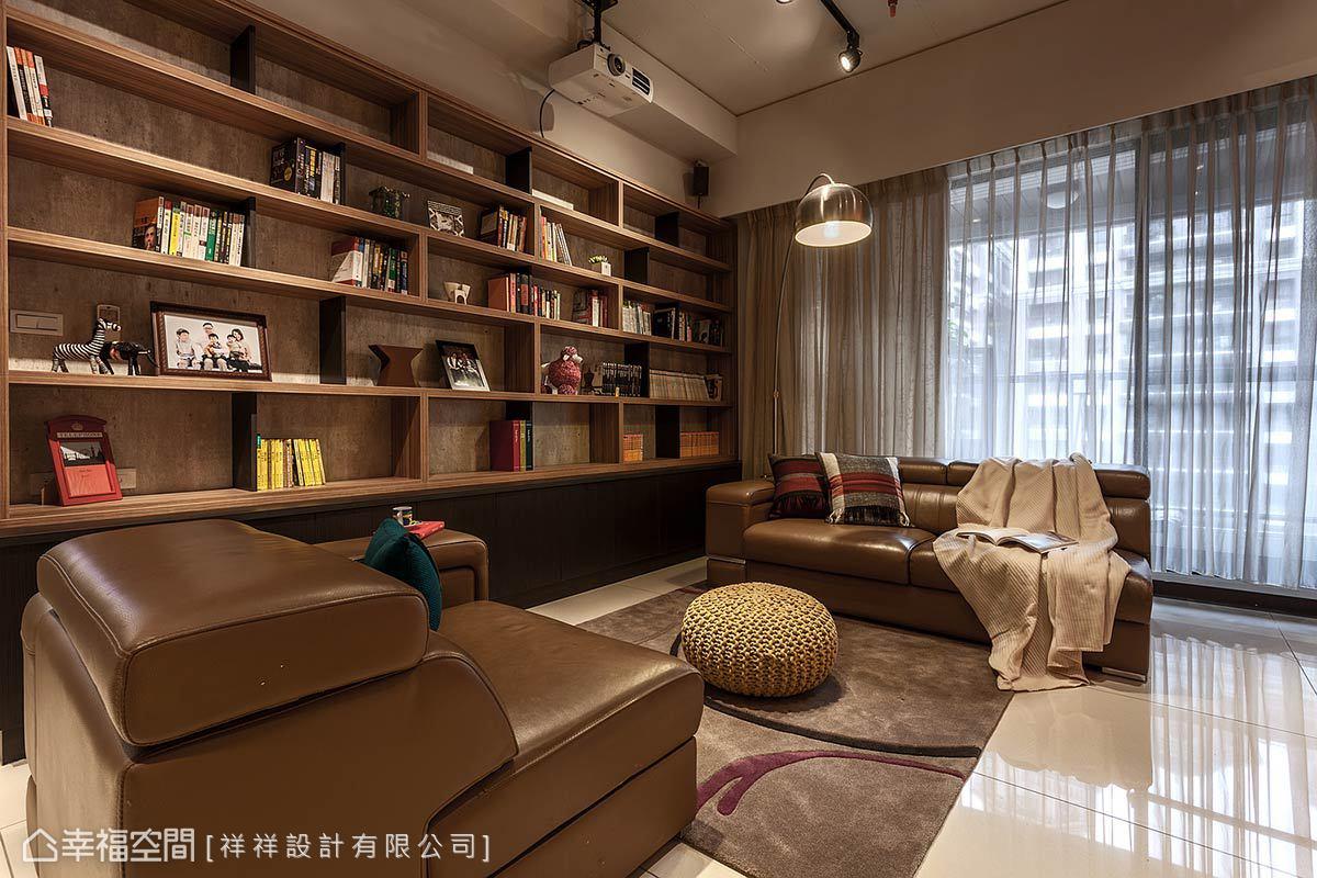 刻意將沙發座向面對面,聚會聊天更有互動交流,客廳少了電視的干擾,反而多了份休閒放鬆氛圍。