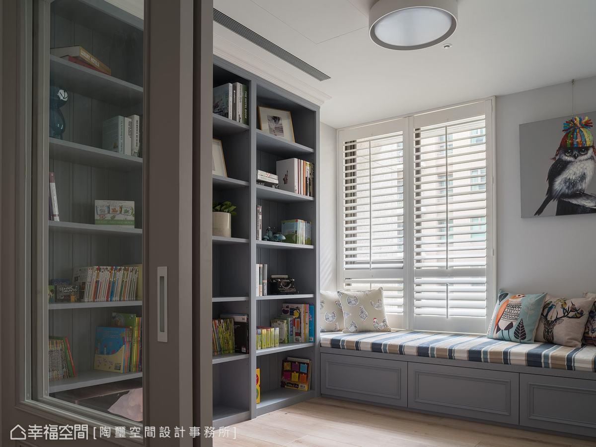 沿著牆邊設置臥榻機能,當柔和陽光透過百葉窗輕灑入室,襯托一股休閒氛圍,藍灰色書牆散發恬靜人文質感。