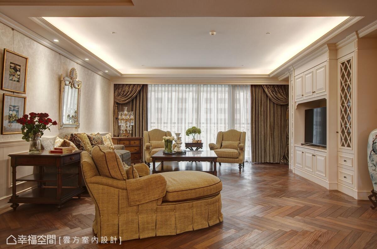 將美感與細膩合而為一,參酌屋主的風格喜好,以英式古典的設計元素一一鋪陳,形塑典雅舒適的宜人居宅。