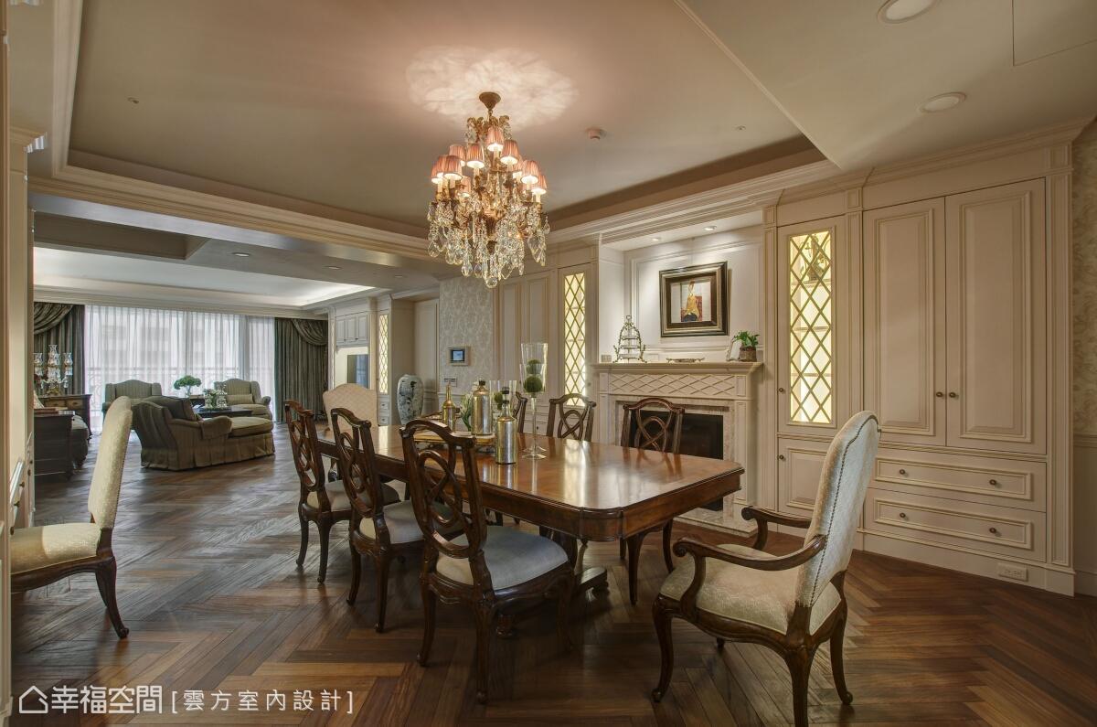 古典樣貌的壁爐與線板,加上長形餐桌、水晶吊燈相互輝映,形塑滿室輝煌的餐敘氛圍。
