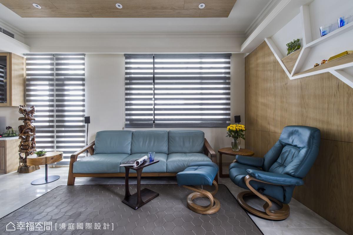 大量木質、石材的應用營造清新、放鬆的自在感。