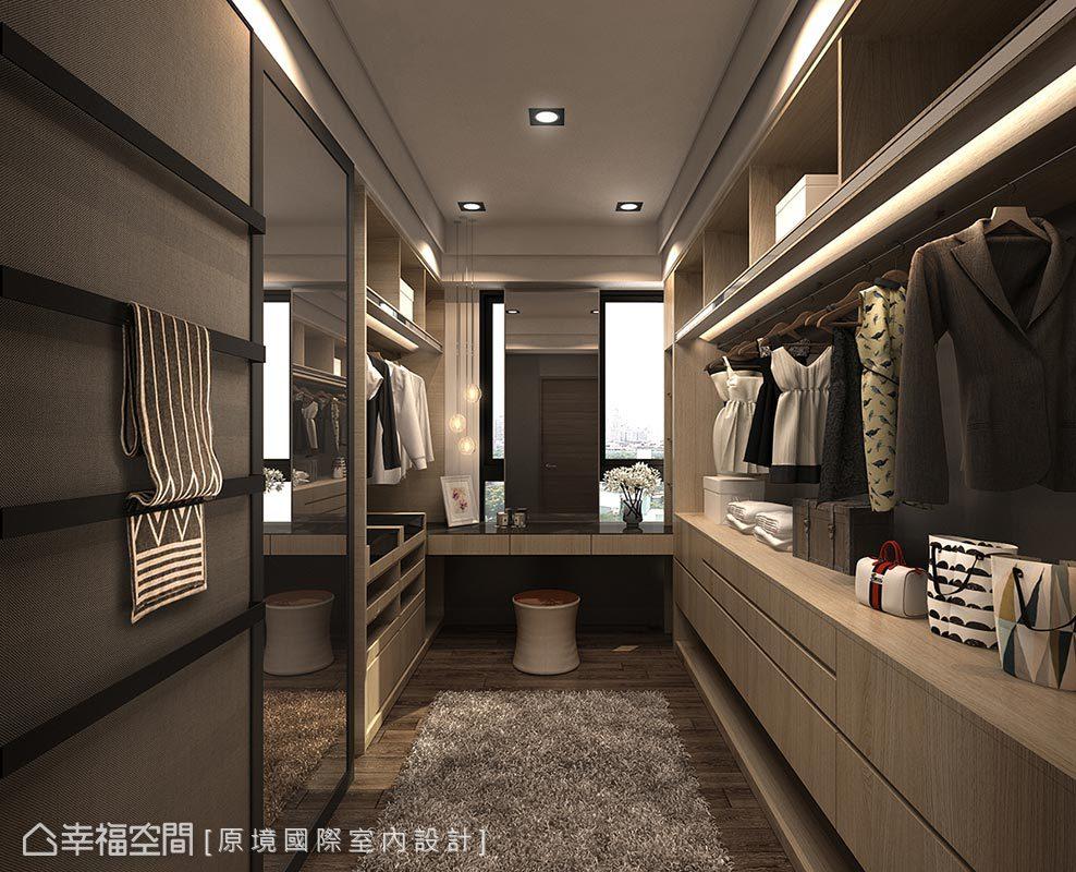 女主人專用的更衣空間,結合化妝檯與多元形式的收納機能,形塑如精品店的時尚氛圍。