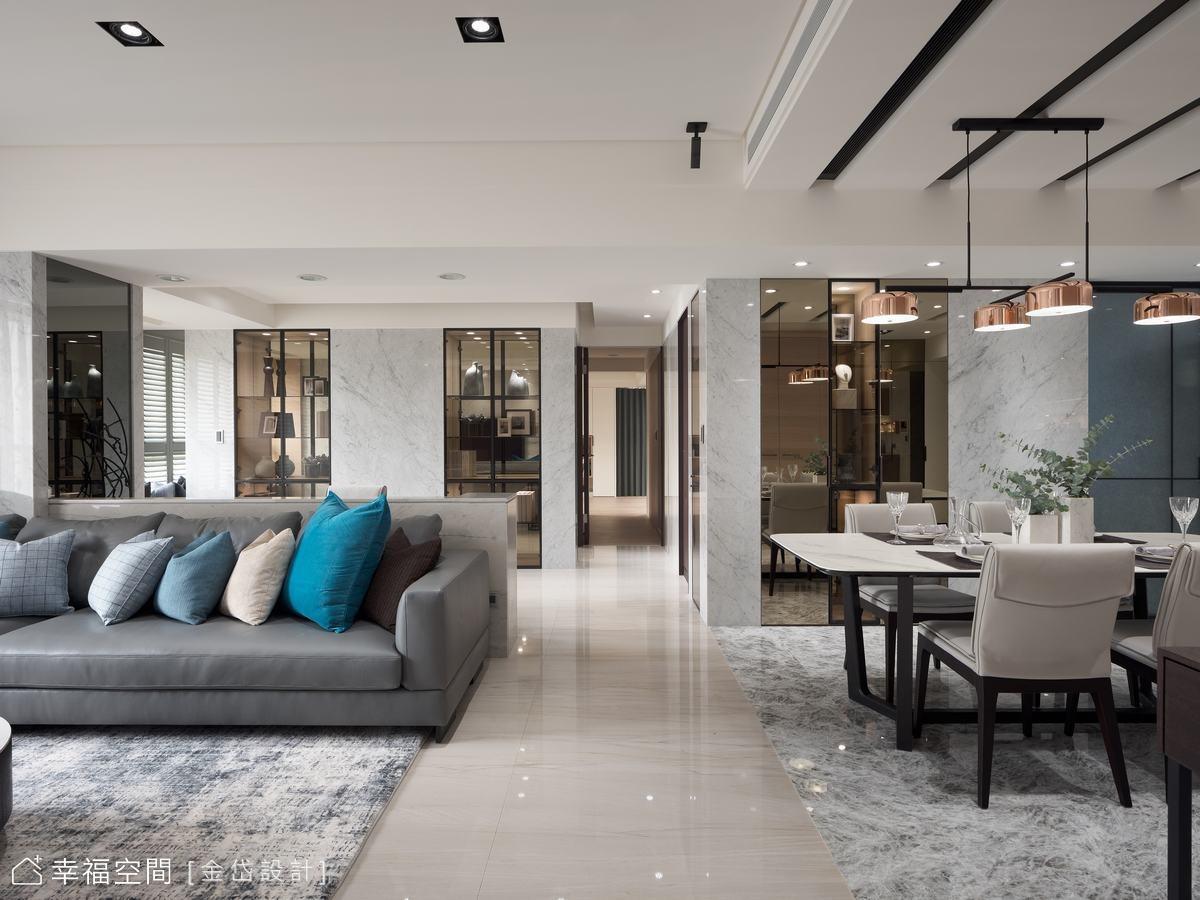 餐廳連結客廳的部分為海洋珍珠大理石,曖曖內含光的細緻光澤,釋放淡雅宜人氣質。
