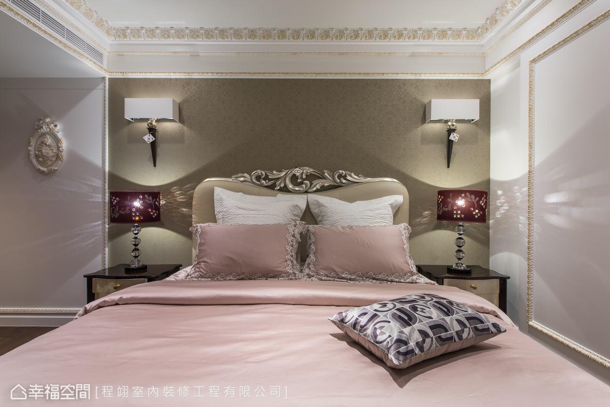 床頭背牆使用金色的古典圖騰壁紙,搭配進口壁燈,延續公領域的白、金、紅三色混搭風格。
