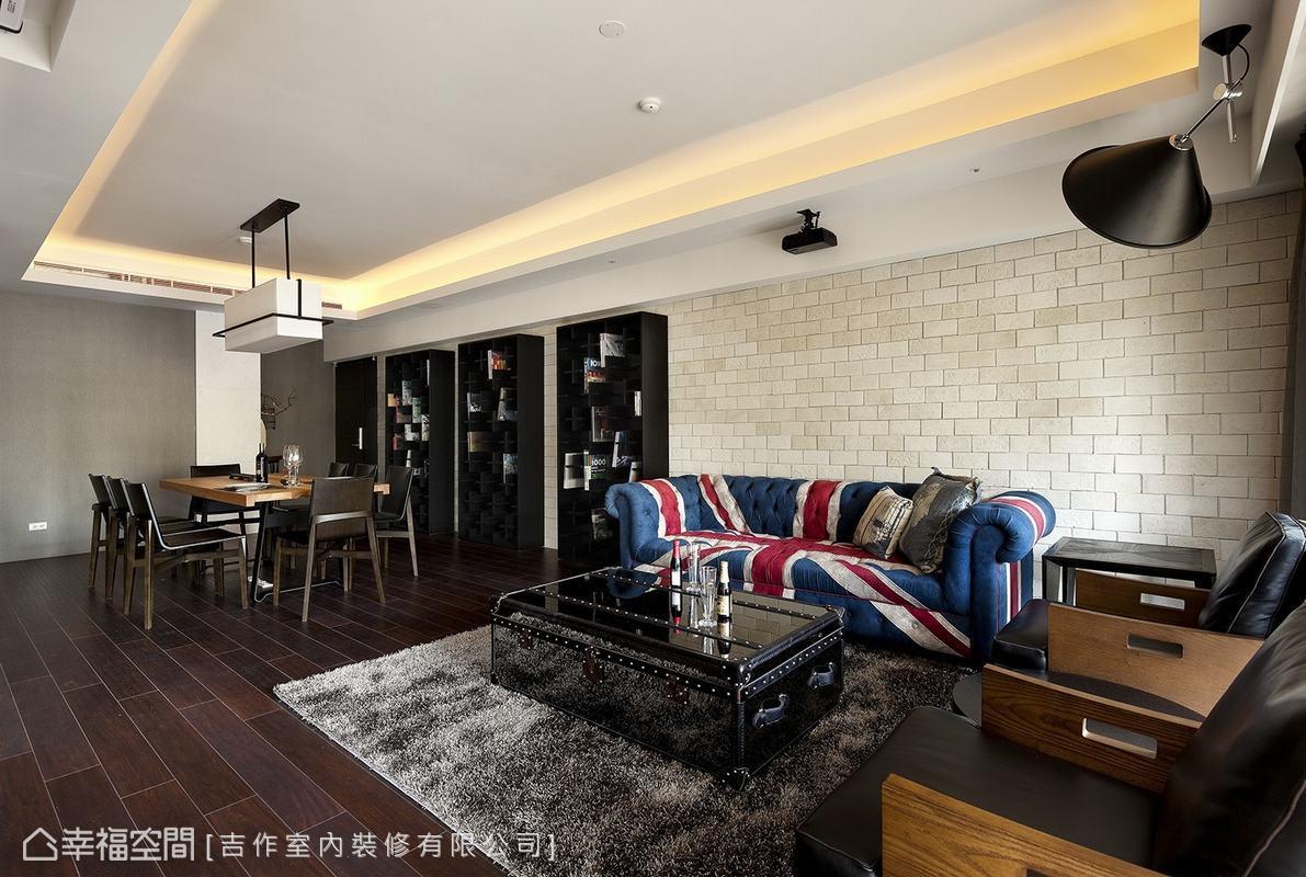 主空間中的沙發以及茶几為屋主挑選之物件,設計師劉嘉雯以此為中心,搭配出風格一致的家居情調。