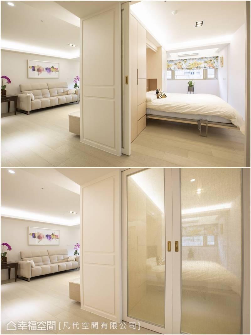 裝設隱透金光的拉門,帶出微奢華氣韻,模擬精品飯店的空間狀態。
