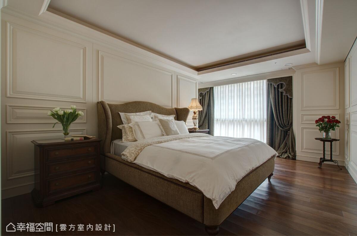 主臥空間以濃淡適中、柔美色調呈現臥眠氛圍,並訂製垂地式的窗簾,營造古典拖曳的優雅之美。