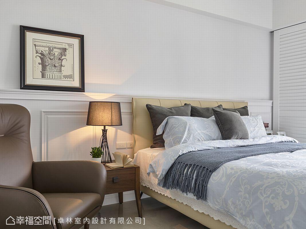 主臥房減少過多贅飾,淡雅的配色與適度的留白,回歸休憩的寧靜本心。
