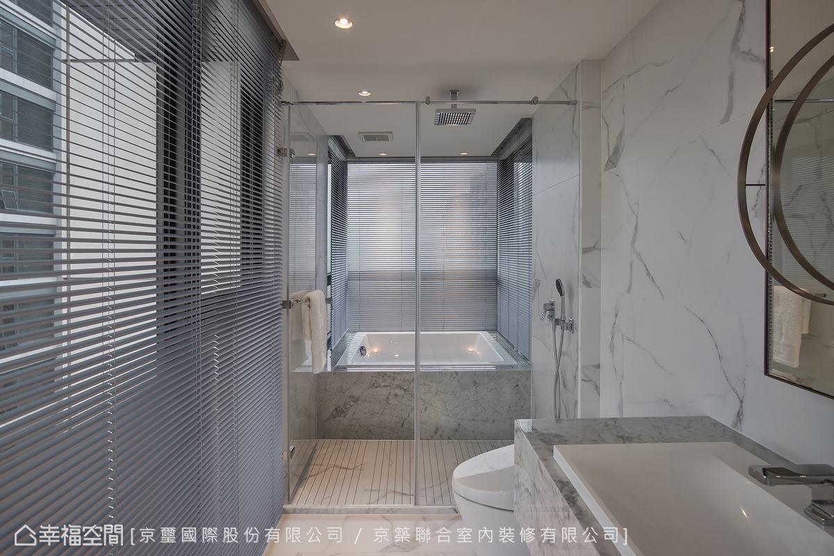 衛浴空間經過格局微調後變得廣闊氣派,使用起來更加暢意舒適。