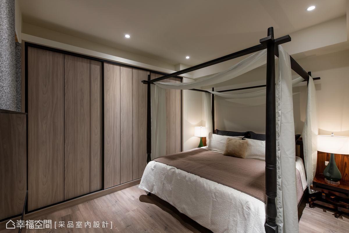特別訂製的四柱床復刻峇里島的悠閒氛圍與度假風情,滿足屋主回家就像度假的美好期望。