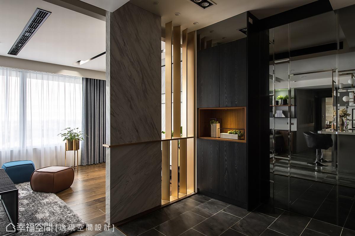 逸硯空間設計以帶有現代奢華感的大理石及金色鐵件隔屏,圍塑出兼具品味與機能的玄關落塵區,穿透的設計讓整體空間視野更開闊,也能滿足風水需求。