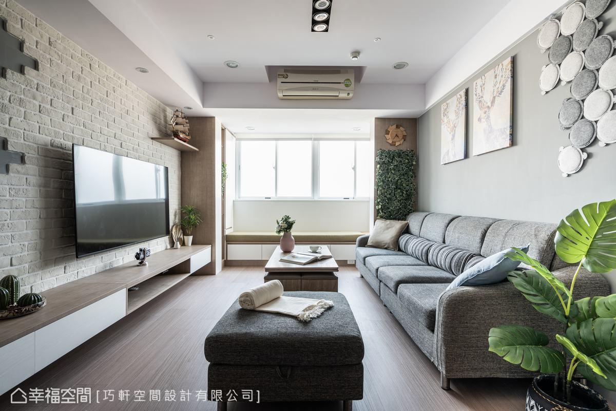 設計師利用開放式格局,開闊了家的視野,也凝聚了家人的互動。