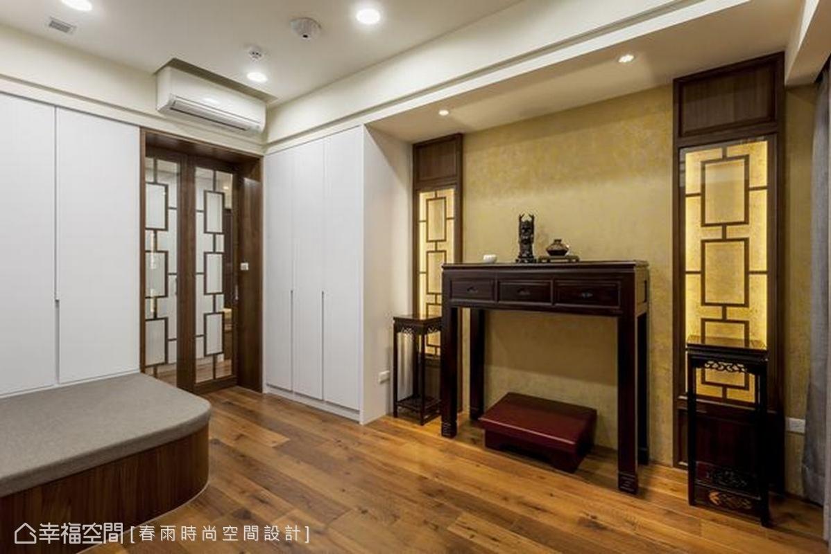 佛堂是女主人念佛與靜心的空間,本區盡可能保持樸實自然,同時也運用佛桌、櫃門的中式裝飾,塑造佛堂的莊重典雅。天花板設計簡約的線板,使造型不單調。
