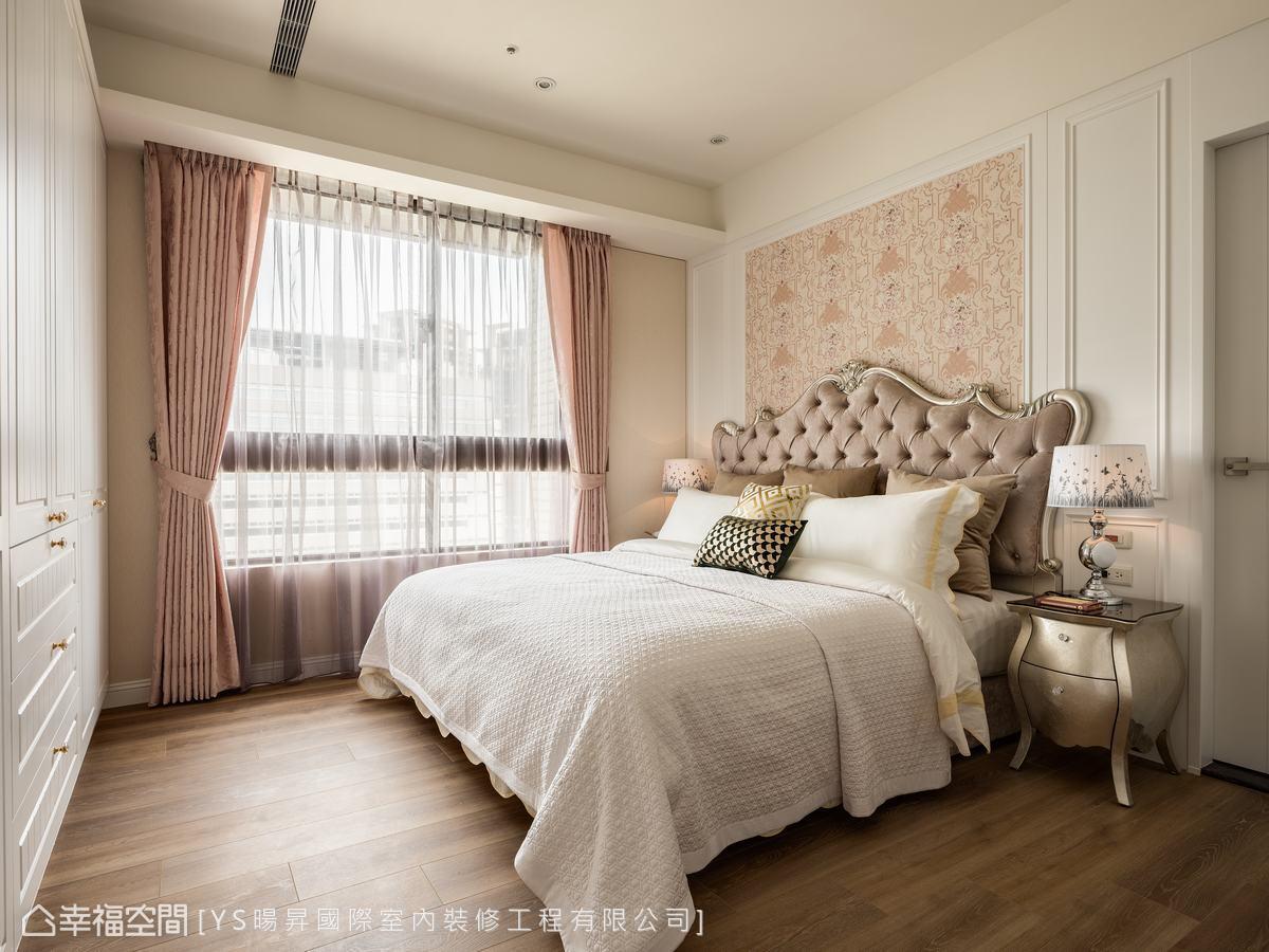 以女主人喜愛的古典奢華定調,床頭背牆為皮革雕花壁紙,烘托溫柔奢華的寢室氛圍。