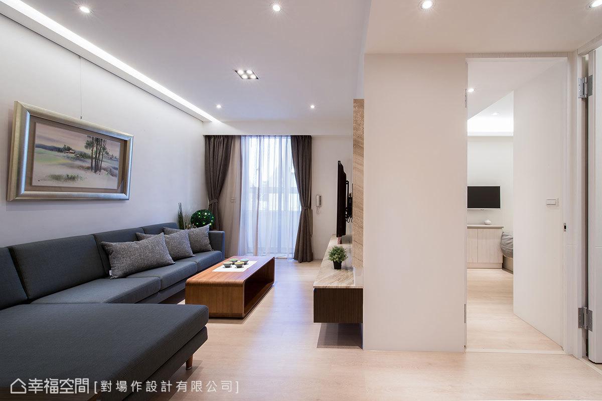 客廳和私領域空間對調,並拆除部分原始牆面,讓光線和風穿梭室內,改善原先通風不良的問題。