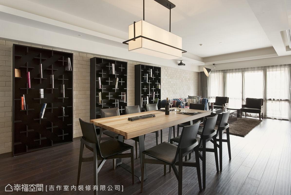 吉作室內裝修運用多項訂製家具,使得施作時程更有效率。在家具選材呼應配合之下,也替新居打造時尚氛圍。