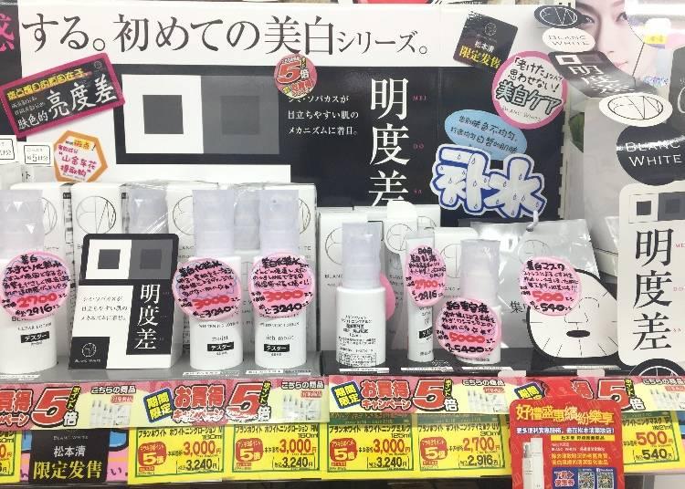 540日圓~5400日圓