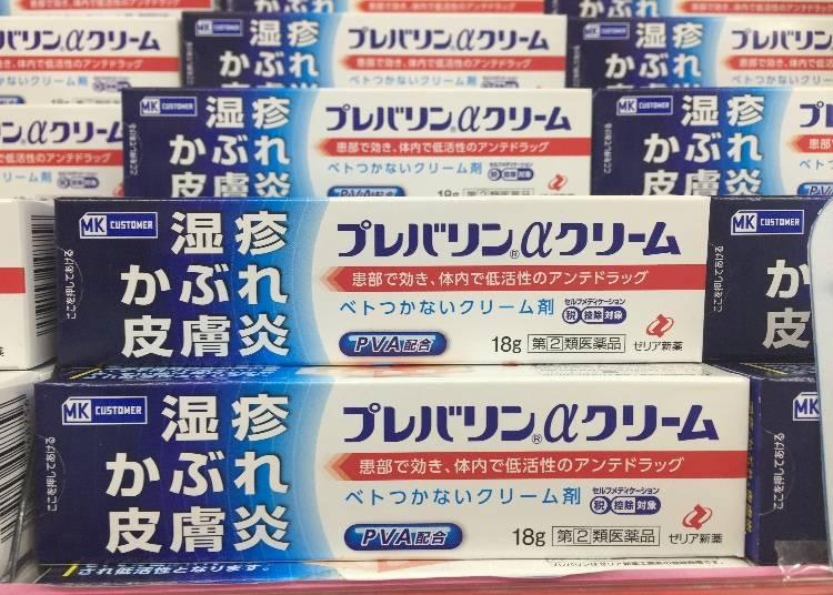 1008日圓