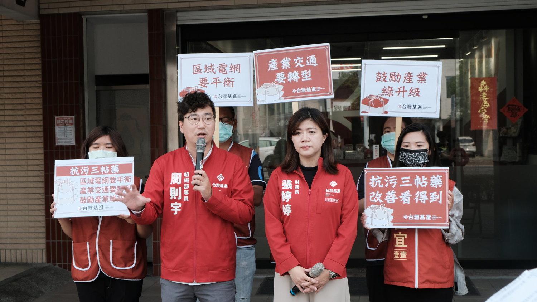 打造高雄健康體質 台灣基進為市府開立「抗污三帖藥」