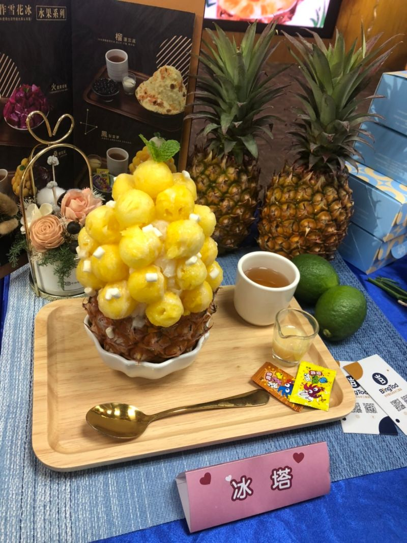 台南鳳梨甜點行銷活動歡迎來品嘗