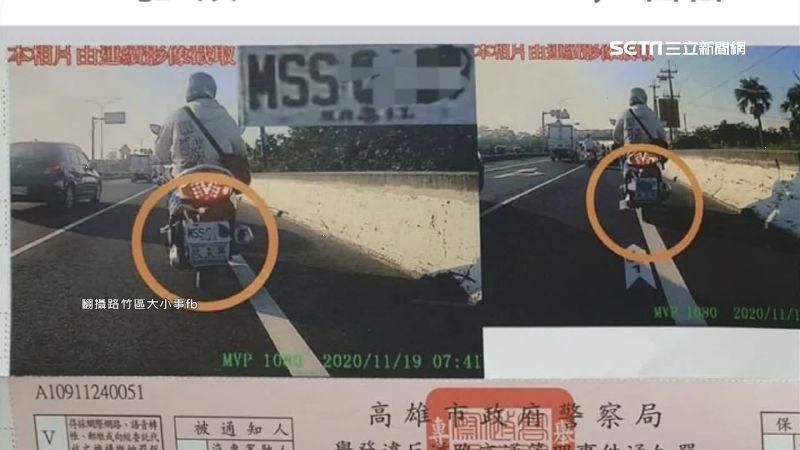 騎士騎出道路邊線、誤入路肩,被後方車輛檢舉挨罰。(圖/翻攝自路竹區大小事FB)