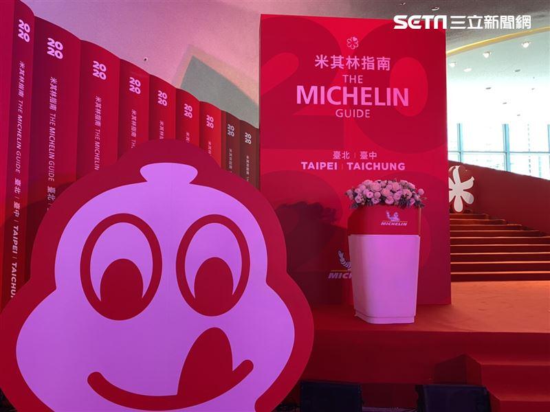 新/台中米其林 被看好餐廳風光摘星 - Yahoo奇摩新聞