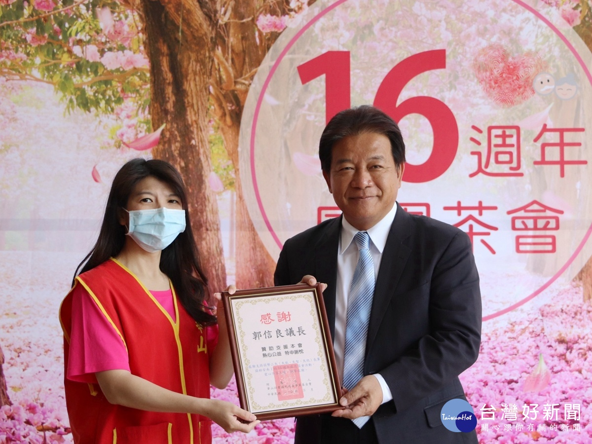 華山安南1站16週年感恩茶會 南市議長邀請長輩議會賞蘭