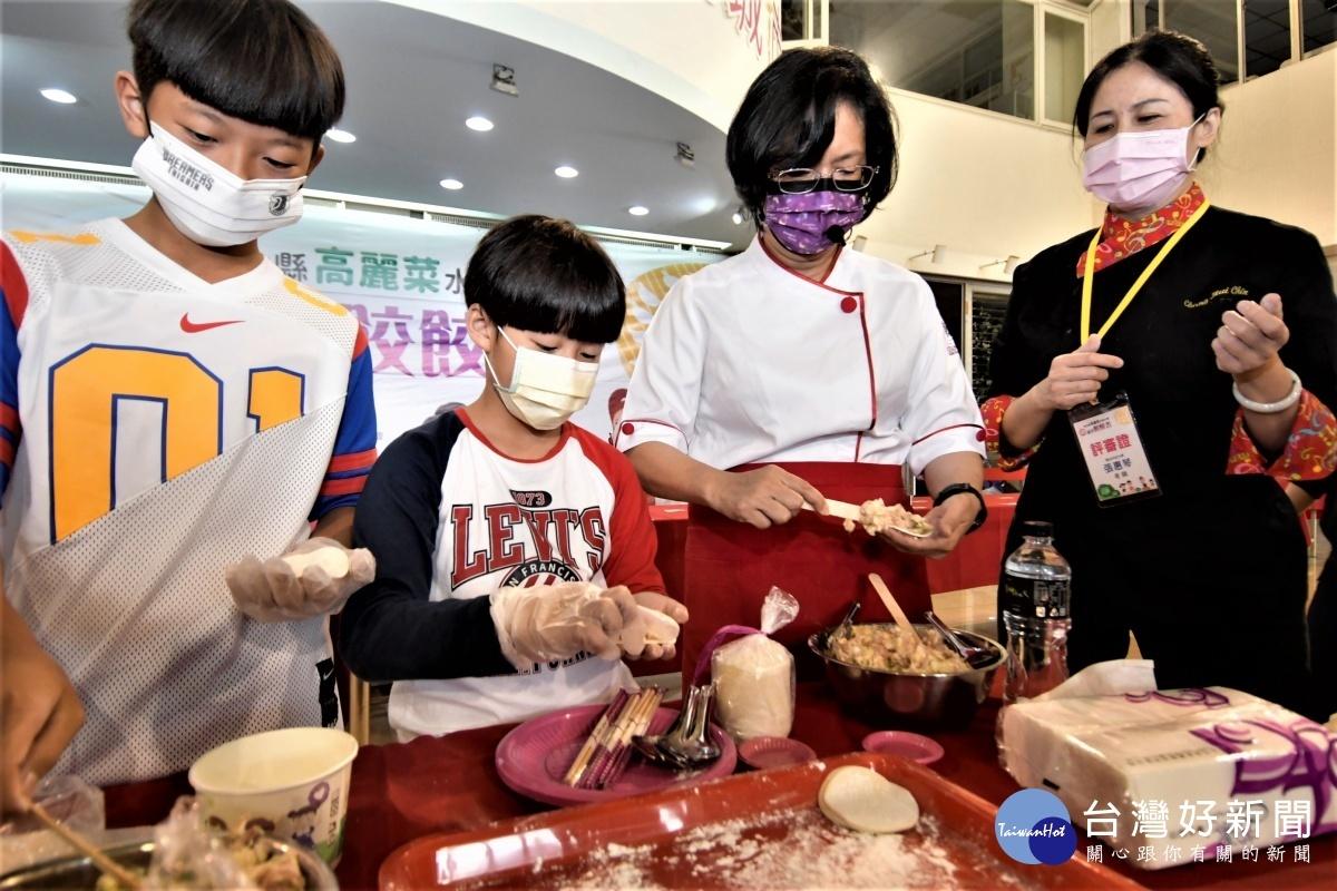 彰化高麗菜水餃大賽 推廣食用當季蔬菜