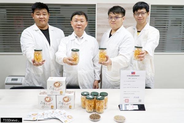 大葉大學開發含有蟲草素成分的蟲草咖啡 - Yahoo奇摩新聞